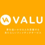 Ponixの個人株を流行りの「VALU」で売り出してみた